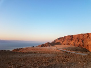Sunrise near the Dead Sea